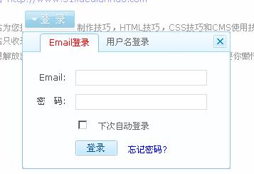 点击登录按钮弹出登录层可选择登录方式