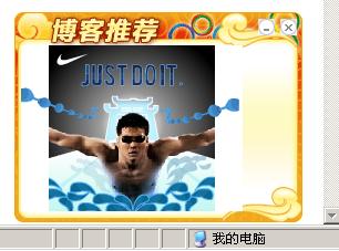 JS右下角浮动视频广告代码可关闭可最小化