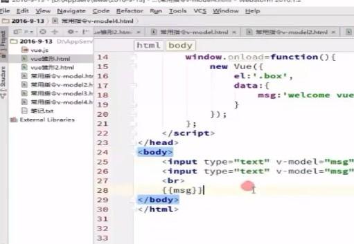 智能社vue.js2.0视频教程【百度云盘】