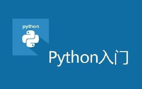 python视频教程(基础篇、进阶篇、项目篇)百度网盘下载