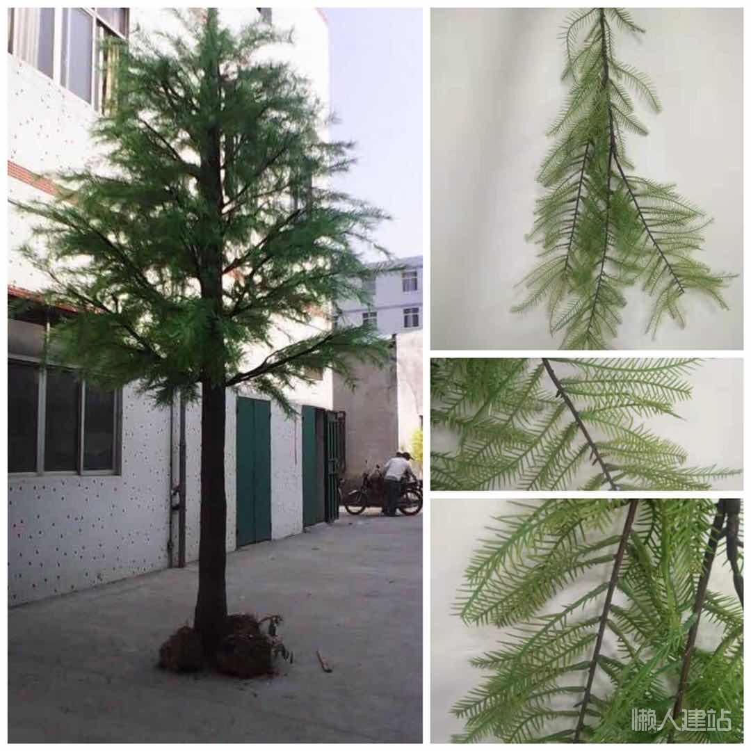 仿真树的制作流程