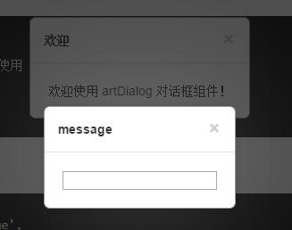 artdialog v6强大的模态对话框v6版api